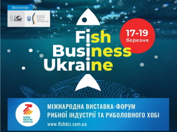 Держрибагентство запрошує взяти участь у заходах в рамках виставки ''Fish Business Ukraine 2020''