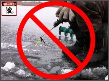 Хмельницький рибоохоронний патруль закликає громадян бути обережними під час риболовлі взимку